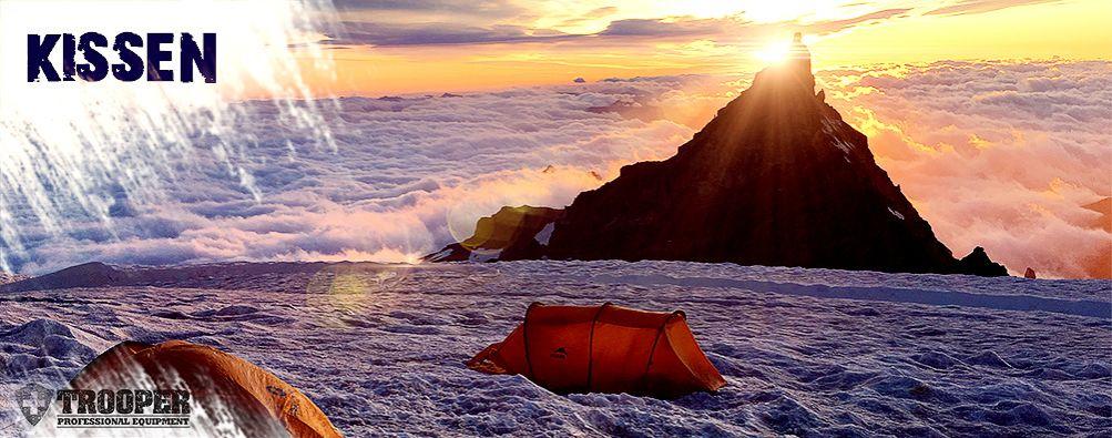 Reisekissen, Kissen fürs Camping - Online bei TROOPER